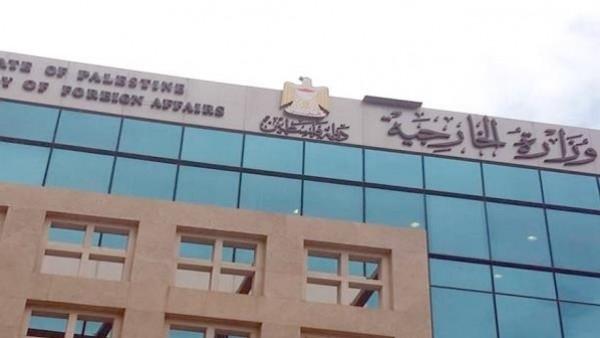 وزارة الخارجية والمغتربين تدين إغلاق المسجد الأقصى وتطالب بفتحه فوراً