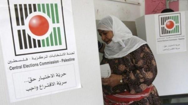 لجنة الانتخابات تُقرر قبول جميع طلبات الترشح المقدمة للانتخابات المحلية