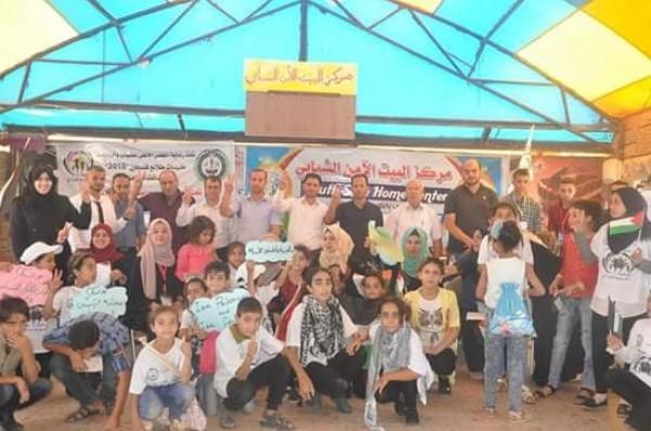البيت الآمن الفلسطيني يختتم مخيمه الصيفي في محافظة خان يونس
