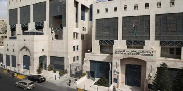 انخفاض كبير لاحتياطي الأردن من العملات الأجنبية