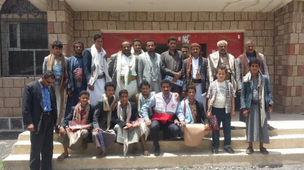 الهلال الاحمر بمحافظة صنعاء يختتم دورة الاسعافات الاولية في مديرية همدان
