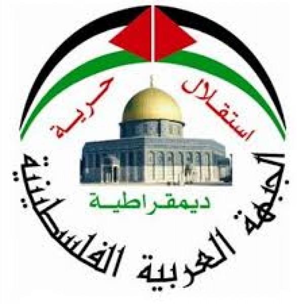 العربية الفلسطينية تهنئ رئيسي دائرة شئون اللاجئين في م.ت. ف واللجنة الشعبية بالنصيرات