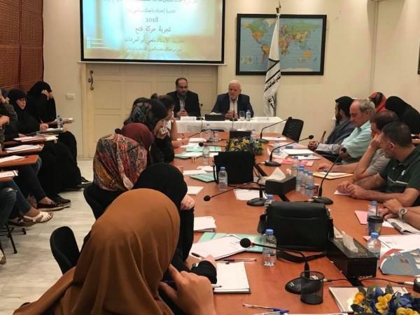 أبو العردات يحاضر في دورة باحث سياسي في مركز باحث للدراسات الإستراتيجية الفلسطينية