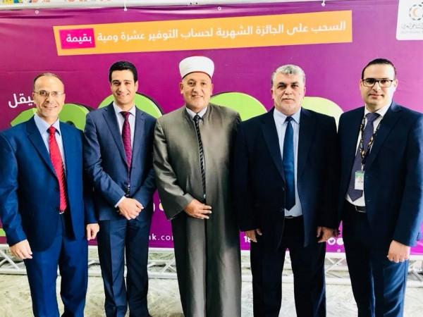 نائب المفتي العام يشارك في فعالية للبنك الإسلامي العربي