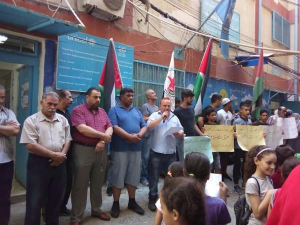 الديمقراطية تقيم اعتصاما جماهيريا حاشدا أمام مكتب مدير الخدمات للأنروا في مخيم برج البراجنة