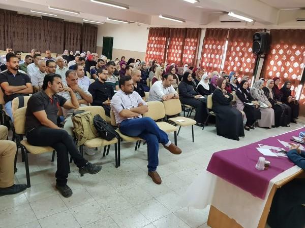 تربية قلقيلية تطلق الاستعدادات لمعرض فلسطين لتطبيقات الهاتف الذكي