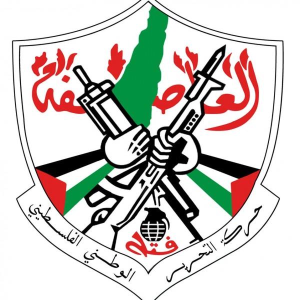"""فتح """"أقليم الجزائر"""" تنعى الفقيد عبد الشكور هاشم خليل الفرا"""