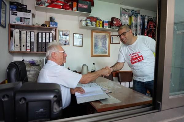 دعوات لجعل الأجواء الانتخابية في الناصرة حضارية
