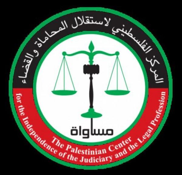 """مركز """"مساواة"""" يفند توصيات تطوير منظومة العدالة عبر 12 بنداً"""