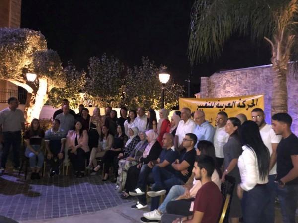 العربية للتغيير تحتفل بتوزيع عشرات المنح الدراسية للجامعات الأردنيّة