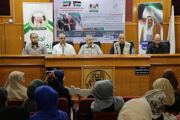 الاحتفال بتوزيع منحة على (40) طالبة من المحتجزة شهاداتهم لدى الجامعة الإسلامية