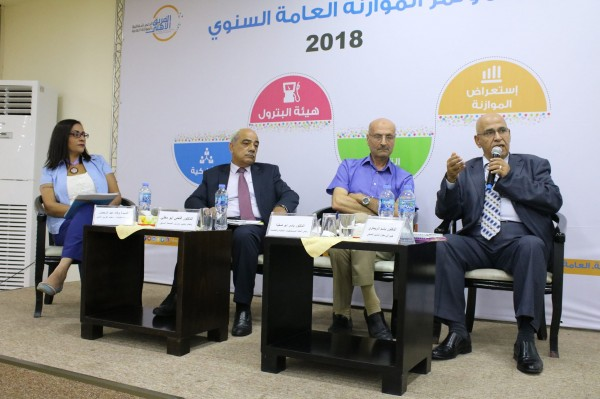 الفريق الأهلي لدعم شفافية الموازنة العامة يعقد مؤتمره الثامن للعام 2018