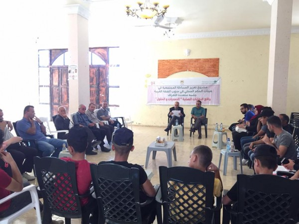 المركز الفلسطيني يعقد ورشة عمل في بلدية بيت أمر