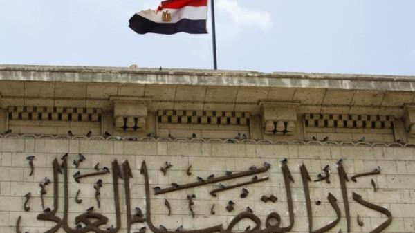 إدانة قاض مصري بالسجن 10 سنوات بتهمة تلقي رشوة