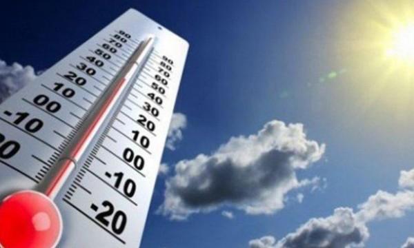 الطقس: الجو غائم جزئيا إلى صاف حتى الأحد