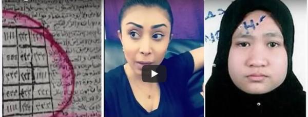 فيديو: أبرار الكويتية تتهم خادماتها بالشعوذة والسرقة وضرب بناتها