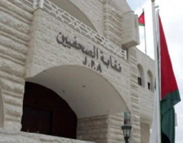 نقابة الصحفيين الفلسطينيين تحذر من نهج الإرتزاق على حساب الصحفيين