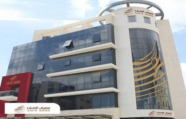 """مصرف الصفا """"الإسلامي"""" يستعد لتدشين فرعين في مدينتي جنين والبيرة"""