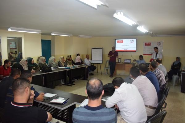 افتتاح دورة إسعاف أولي للمعلمين في المنطقة المصنفة (H2) من مدينة الخليل