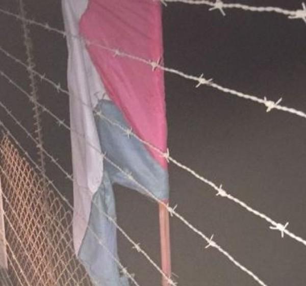 إعلام الاحتلال: رصد علم فلسطيني عُلّق على السياج الأمني يُشبته بأنه مُفخخ