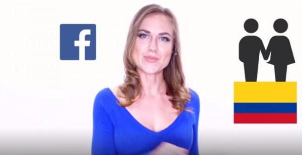 """فيديو: فيسبوك يبدأ خدمة """"مواعدة الجنس الآخر"""""""