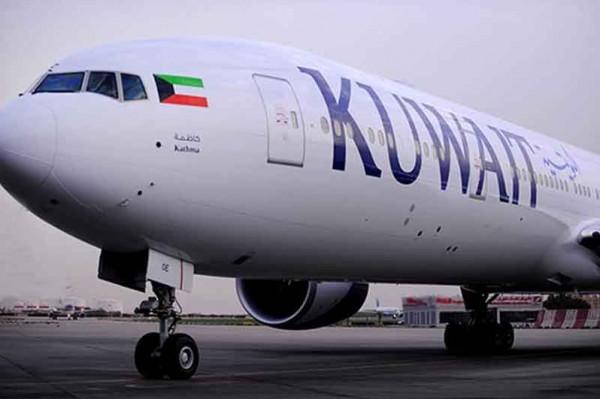 محكمة ألمانية: لا يمكن إجبار الطيران الكويتي على نقل إسرائيلي