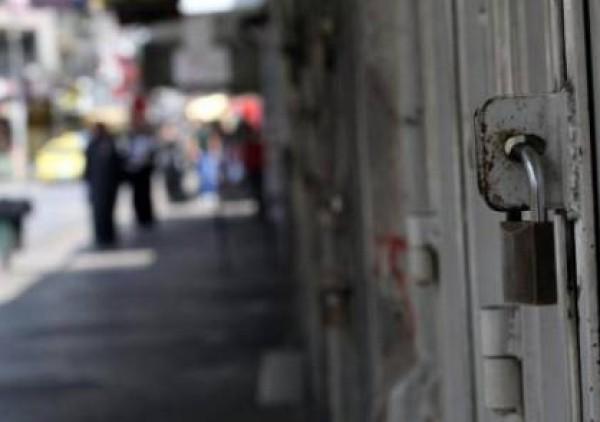 الاثنين المقبل.. إضراب تجاري شامل بالأراضي الفلسطينية ضد قانون القومية
