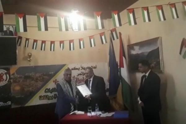 السفير الأسعد سفير فلسطين في أوكرانيا يكرم مفوض التجمع الفلسطيني للوطن
