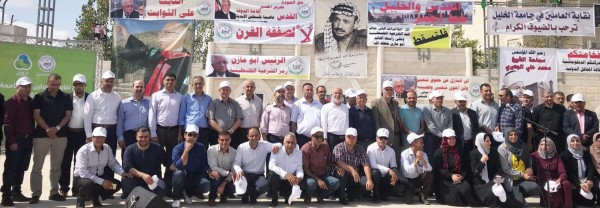 نقابة العاملين في جامعة الخليل تقيم حفلها السنوي وتجدد البيعة للرئيس محمود عباس