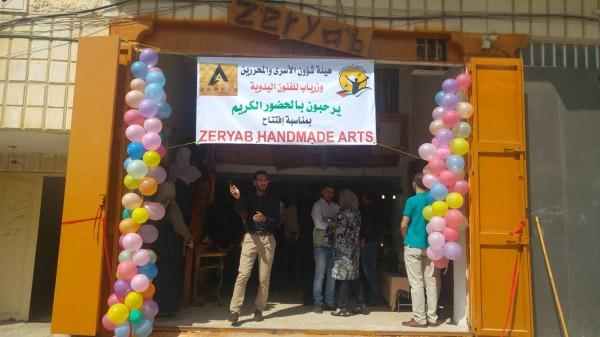 اللواء أبو بكر يفتتح مشروعا للأشغال اليدوية للأسير المحرر محمد جرار في رام الله