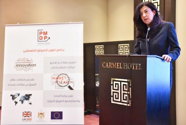 اختتام برنامج تطوير الاسواق الفلسطيني