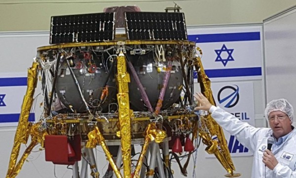 الإعلان عن تأخير إطلاق أول مركبة إسرائيلية فضائية إلى القمر