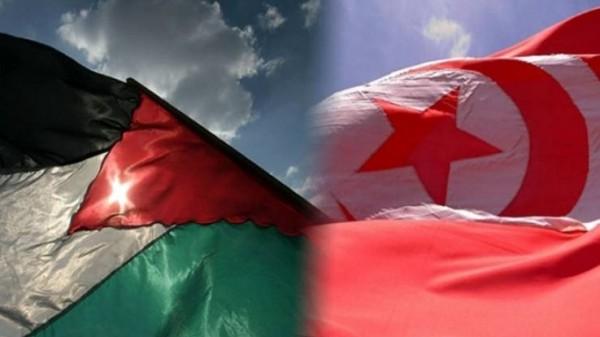 الشروع ببناء مقر سفارة دولة فلسطين لدى تونس