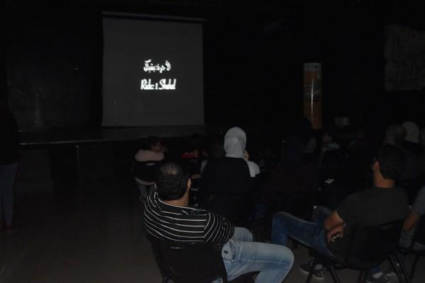 مركز يافا الثقافي يوصل عرض أفلام لمخرجات فلسطينيات