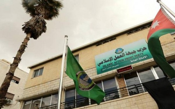 """حزب """"جبهة العمل الإسلامي"""" ينتخب أمينا عاما جديدا بالأردن"""