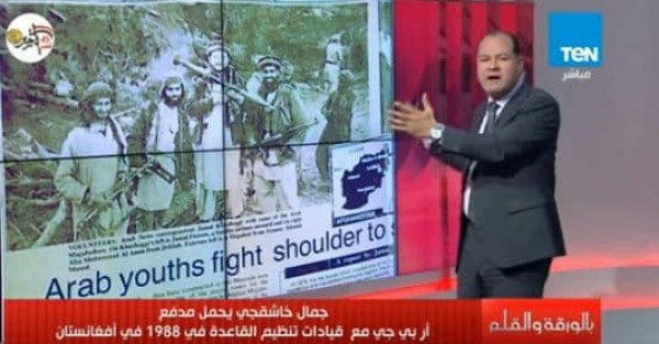 "إعلامي مصري يعرض فيديو لـ""جمال خاشقجي يحمل آر بي جي مع أسامة بن لادن"""