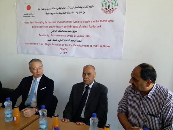 أبو سمهدانة والسفير الياباني يفتتحان عدداً من المشاريع في المحافظة الوسطى