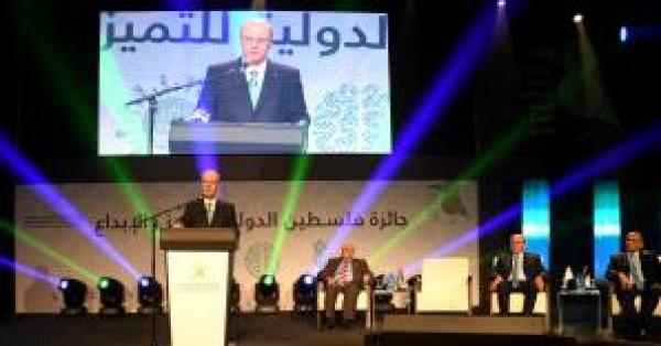 منح برلمانية ايرلندية وصحفية اسبانية جائزة فلسطين الدولية للإبداع والتميز