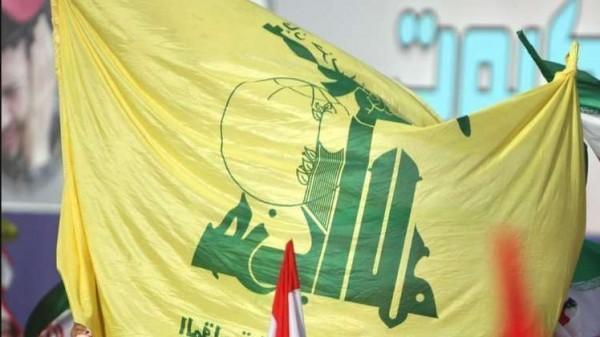 تصنيف حزب الله ضمن 5 جماعات للجريمة المنظمة العابرة للحدود