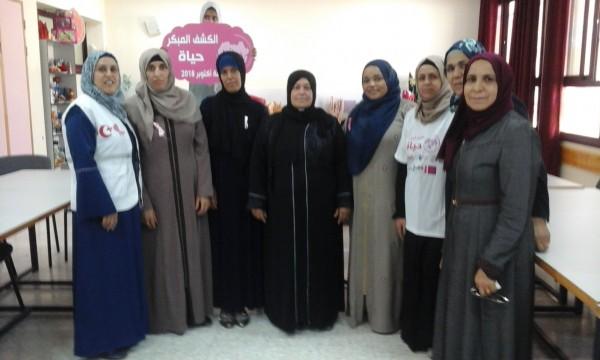 لجان العمل الصحي تنفذ نشاطات متعددة في طوباس لمناسبة شهر التوعية عن سرطان الثدي