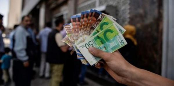 هل أوقفت سلطة النقد الحوالات المالية إلى قطاع غزة؟