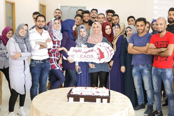 """مركز شؤون المرأة بغزة يختتم جلسة تغريد تحت وسم """"#هي_تقود"""""""
