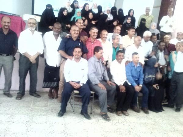 جمعية عبود 84 التنموية تحتفي بذكرى التأسيس بعدن