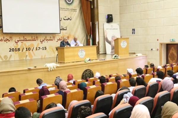 خضوري تختتم أعمال المؤتمر الشبابي الجامعي الفلسطيني الأول وتقدم توصياتها