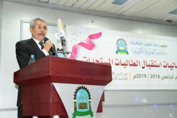 وزير التعليم اليمني: جامعة العلوم والتكنولوجيا جامعة وطنية بامتياز تجسد الوطن بكل تفاصيله