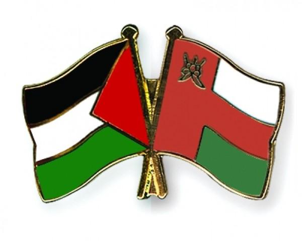 وزير الدولة ومحافظ مسقط يؤكد الموقف الثابت للسلطنة دعماً لفلسطين