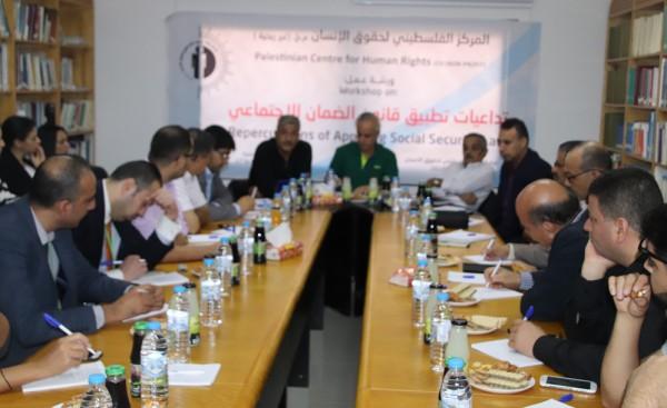 """المركز الفلسطيني ينظم ورشة عمل بعنوان: """"تداعيات تطبيق قانون الضمان الاجتماعي"""""""
