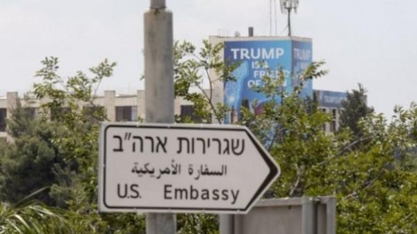 قيادي بالديمقراطية: دمج القنصلية بالسفارة الأميركية بالقدس عمل استفزازي وبلطجة سياسية