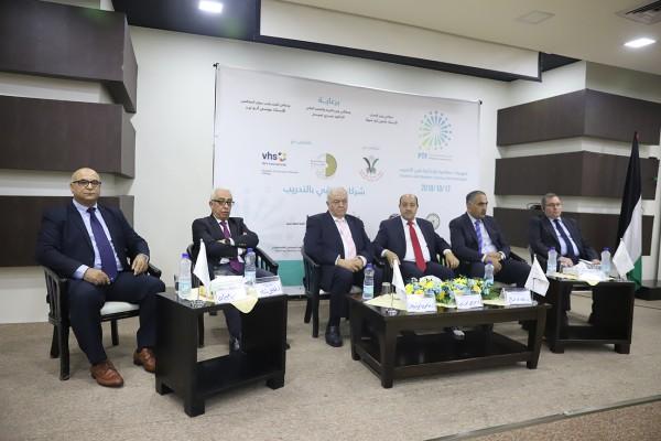 جمعية المدربين الفلسطينيين تنظم المنتدى الفلسطيني الأول