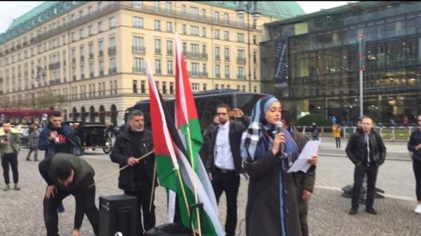 برلين تنظم وقفة إحتجاجيّة تضامناَ مع قرية الخان الأحمر ومسيرات العودة الكبرى